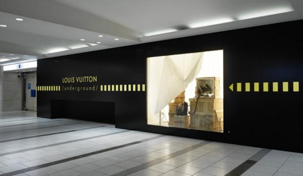 路易威登(Louis Vuitton ) 东京池袋概念店面设计 概念店设计 店面设计 奢侈品店设计