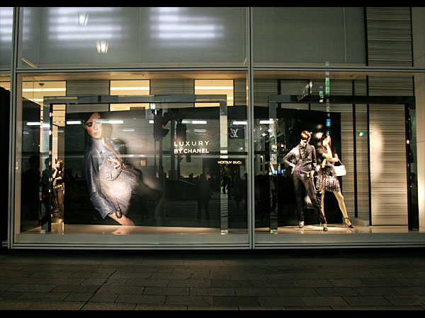 吸引眼球的橱窗设计系列二 橱窗设计