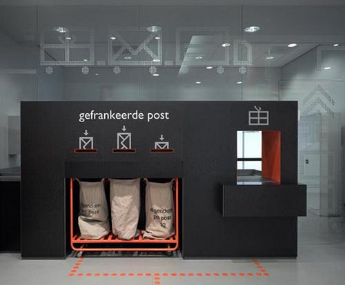 国际快递集团TNT邮局室内设计 形象店设计