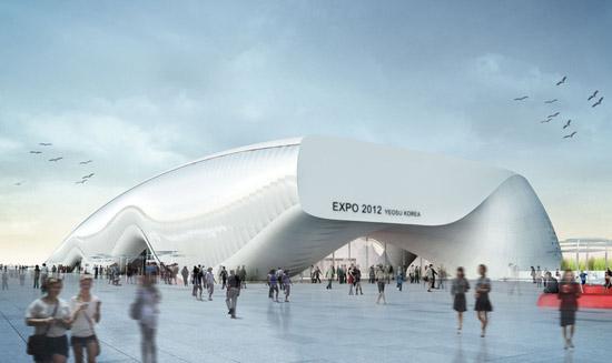 2012年韩国丽水世博会主题馆 建筑设计 展览馆设计