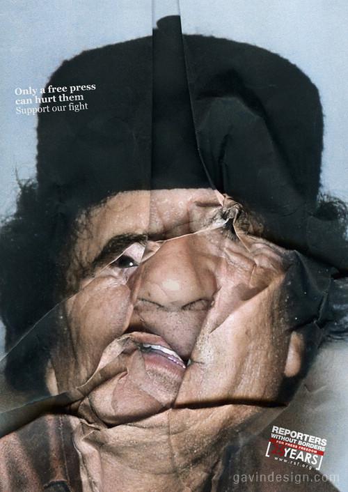 穆阿迈尔·卡扎菲的广告海报设计 海报设计