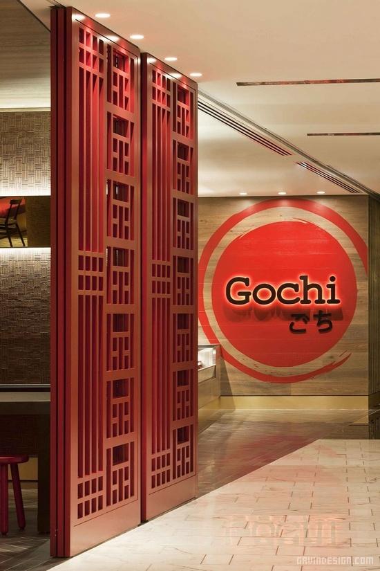 澳大利亚墨尔本Gochi日式餐厅设计 餐厅设计