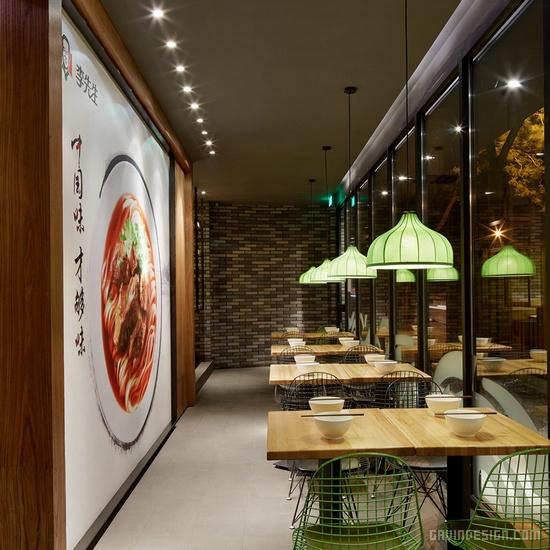 李先生北京崇文门餐厅店面设计 餐厅设计 连锁店设计 形象店设计 店面设计