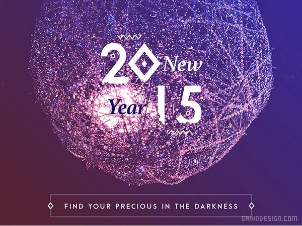 2015新年海报设计欣赏 海报设计