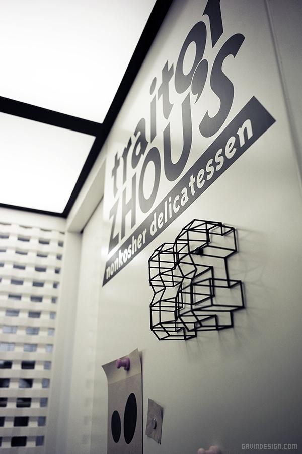 北京三里屯 Traitor Zhou's 料理店设计 餐厅设计 熟食店设计 料理店设计 商业空间设计 咖啡店设计 北京 中国
