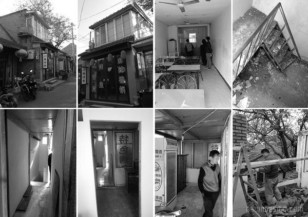 北京杨梅竹斜街渔芙南餐厅设计 餐厅设计 店面设计 商业空间设计 北京 中国 VI设计 SI设计