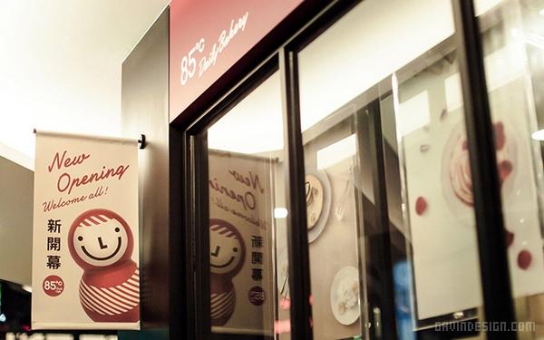 蛋糕店设计 海报设计 标识设计 名片设计 包装设计 vi设计 si设计