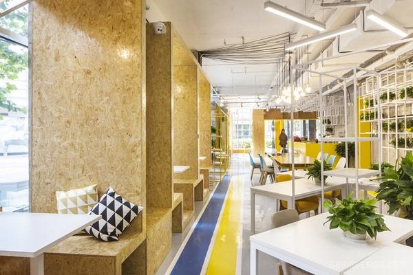 北京远洋新干线 We+ 联合办公室设计 北京 办公空间设计 办公室设计