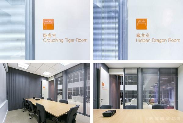 小米巴西圣保罗办公室设计 巴西 办公空间设计 办公室设计