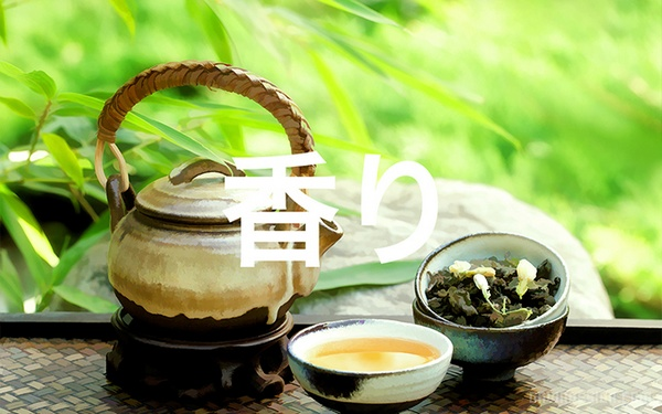 日本 Fohatsu 茶叶品牌形象设计 菜单设计 茶室设计 画册设计 海报设计 日本 品牌形象设计 包装设计 VI设计