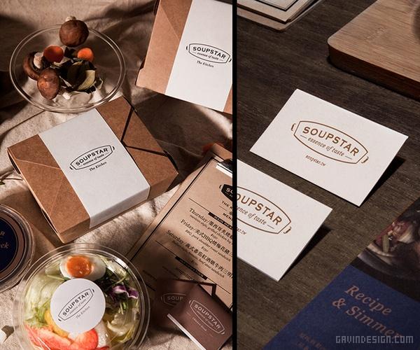 台湾 SOUPSTAR 餐厅VI设计 菜单设计 标志设计 品牌形象设计 名片设计 VI设计