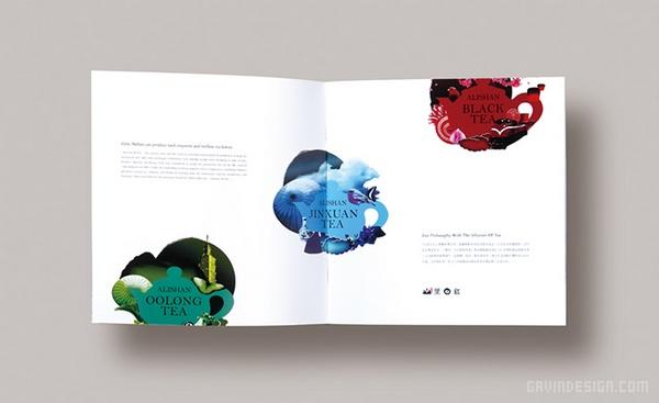山里日红茶叶品牌VI设计 画册设计 标志设计 包装设计 VI设计