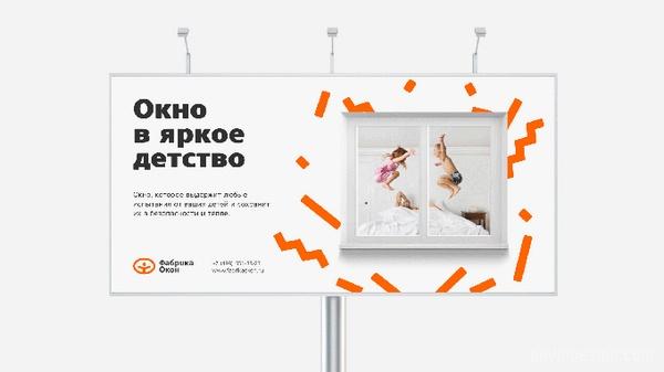 莫斯科Sincere塑料窗企业VI设计 画册设计 标志设计 名片设计 VI设计 SI设计