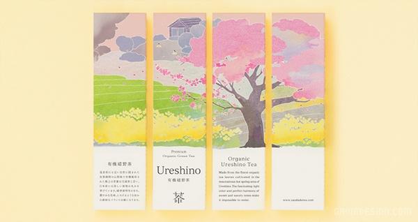 日本 saudade 有机茶整VI设计 网站设计 标识设计 包装设计 VI设计