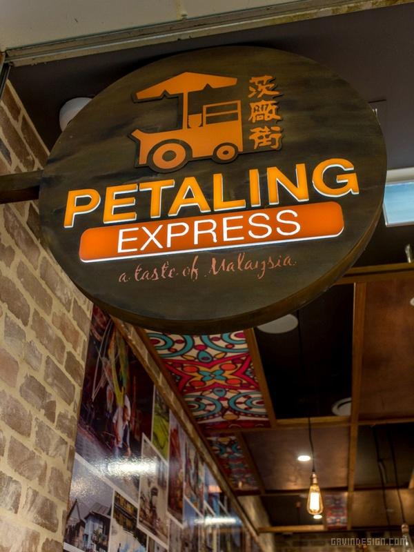 悉尼墨尔本茨厂街快餐店设计 餐厅设计 澳大利亚 快餐店设计 店面设计 商业空间设计