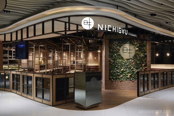 香港新界 Nichigyu 火锅店设计 香港 餐厅设计 火锅店设计 店面设计 商业空间设计