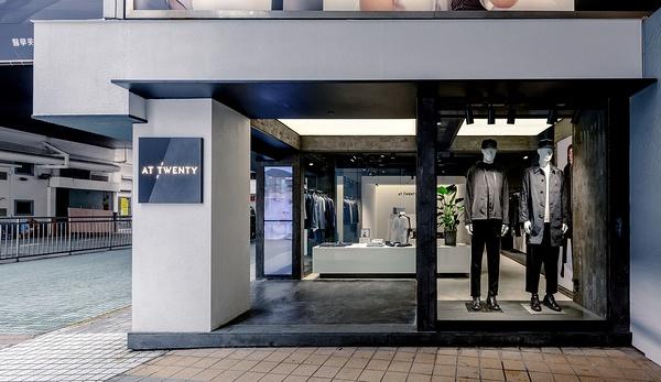 香港 AtTwenty 概念店设计 香港 概念店设计 服装店设计 店面设计 专卖店设计