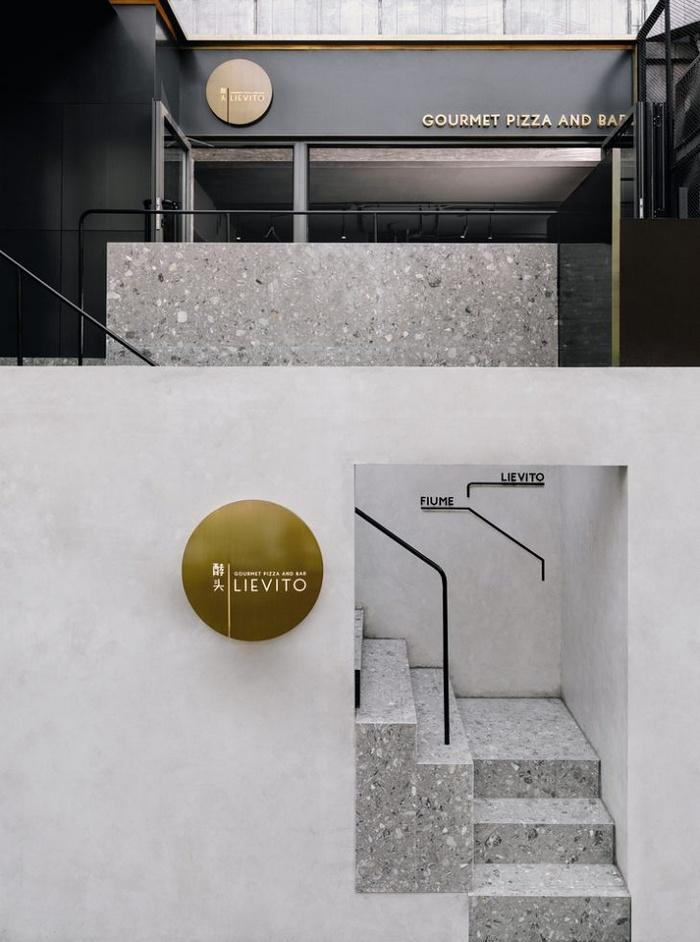 北京 Lievito 新型社交餐厅设计 餐厅设计 北京