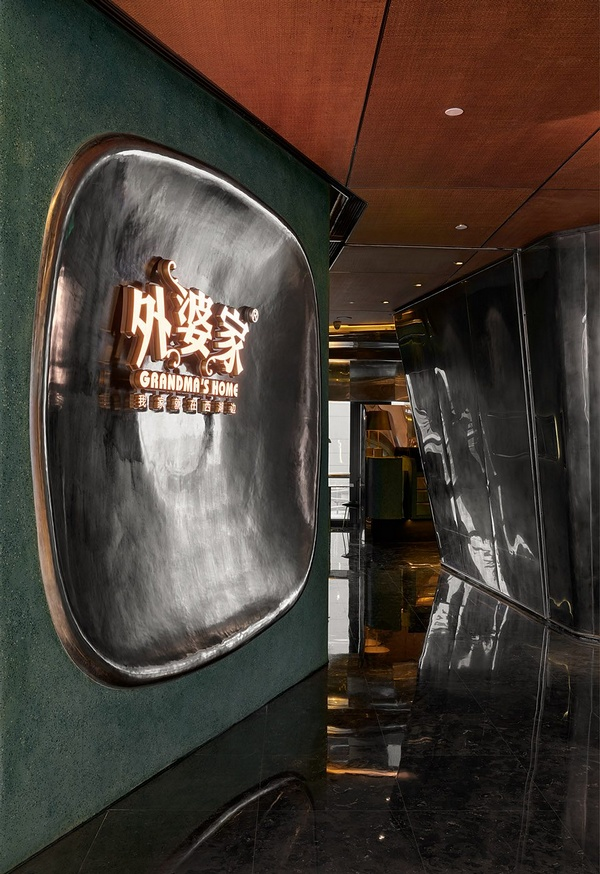 杭州外婆家中餐厅设计 餐厅设计 中国