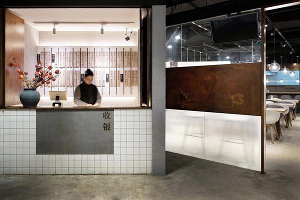 上海面馆旗舰店上海八零后面馆设计 餐厅设计 面馆设计 上海