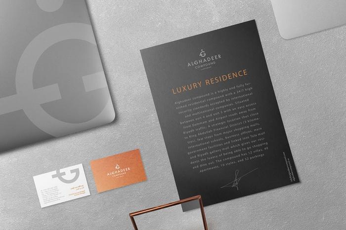 Alghadeer 住宅VI品牌形象设计 网站设计 画册设计 品牌形象设计 VI设计