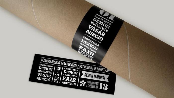 匈牙利 Ajándék 活动标志VI设计 画册设计 标志设计 包装设计 VI设计