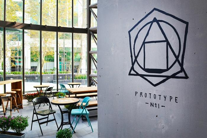Prototype 咖啡店形象SI设计 标志设计 品牌形象设计 咖啡店设计 SI设计