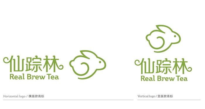 仙踪林餐饮品牌形象升级设计 标志设计 品牌形象设计 包装设计 中国