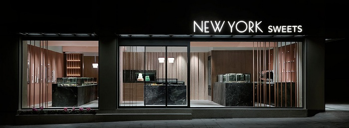 美国 New York Sweets 甜品店设计 蛋糕店设计 美国 糖果店设计 甜品店设计