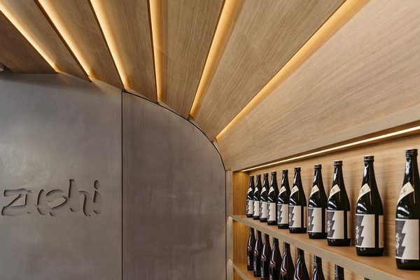 悉尼巴兰加鲁 Zushi 餐厅设计 餐厅设计 澳大利亚 日本