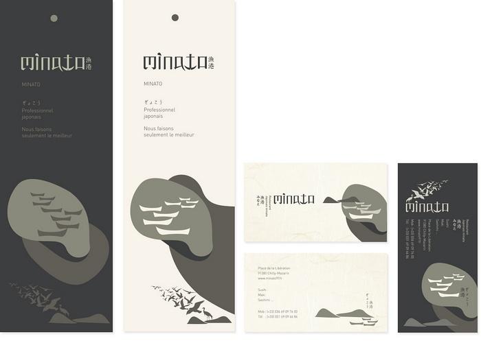 日本 MINATO 餐饮标志设计 标志设计 日本 包装设计