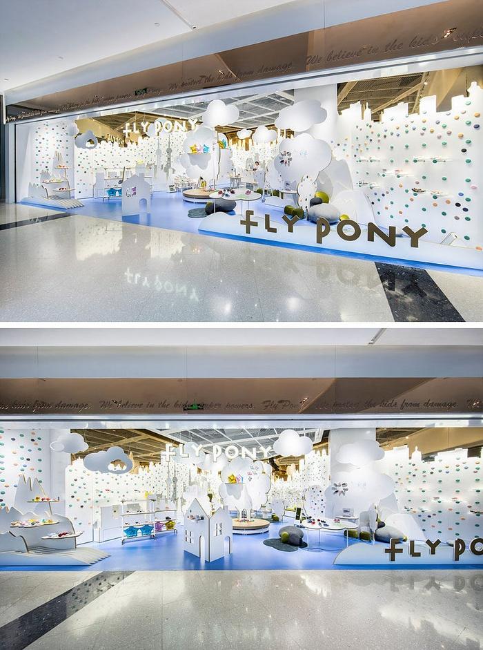 上海 Fly Pony 儿童鞋店设计 鞋店设计 零售店设计 店面设计 中国 专卖店设计 上海