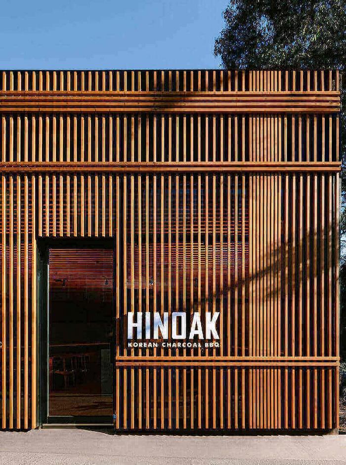 德国墨尔本 HINOAK 韩国烧烤店设计 餐厅设计 韩国 烧烤店设计 澳大利亚